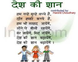 diwas essay in marathi bal diwas essay in marathi