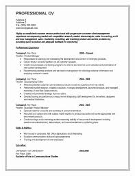 Resume Bullet Points Examples Beautiful Unique Cv Format For Matric
