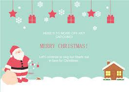 Free Santa Claus House Christmas Card Templates