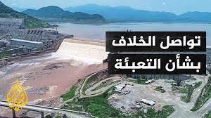 مصر والسودان يؤكدان رفضهما تعبئة سد النهضة دون اتفاق وتنسيق مسبق - YouTube