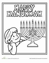 Hanukkah Coloring Page School Israel Its Traditions