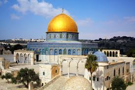 Beautiful Quotes About Jerusalem Best of 24 Quotes About Jerusalem