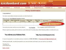 get your bike policy insurance from home syconet geek icici lombard