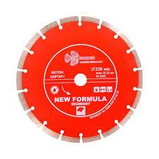 <b>Алмазные</b> диски для швонарезчика в Москве| Купить отрезной ...
