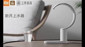 <b>Xiaomi</b> Foshan <b>water dispenser</b> CS1 - YouTube