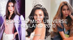 Jazzy Chewter ( เจสซี่ ) Road to Miss Universe Thailand 2020 ?? - YouTube