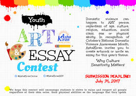 home ashak online org ak art and essay contest 2017 graphic pg 1