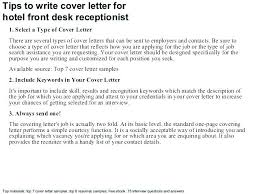 Best Cover Letter For Receptionist Resume Medical Reception Ideas