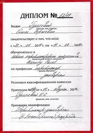 Курсы парикмахеров универсалов в Ростове на Дону По окончании курса выдается диплом