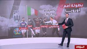 نهائي يورو 2021 بين إيطاليا وإنجلترا - YouTube