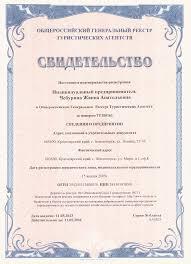 Технический диплом купить екатеринбург Где присутствует технический диплом купить екатеринбург закон а он присутствует везде Таким образом профессия юриста всегда считалась востребованной