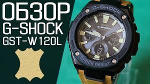 Обзор <b>CASIO G-SHOCK</b> GST-W120L-1B | Где купить со скидкой ...