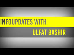 infoupdates with ulfat bashir you