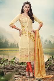 Designer Party Wear Churidar Designer Cream Color Party Wear Readymade Salwar Suit In Fancy Fabric