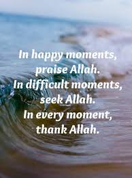 quotes-about-Allah-2.jpg