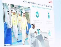 Rta Organization Chart Dubai Roads Transport Infrastructure Investments Saved