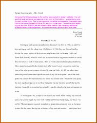 examples of autobiography for students uegg beautiful example   examples of autobiography for students mbshs lovely examples autobiography essays autobiography essay