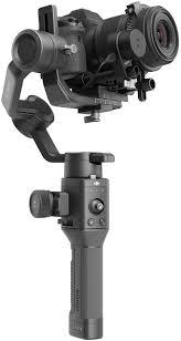 DJI Ronin-SC 3-Achsen-Gimbal-Stabilisator, grau: Amazon.de: Kamera
