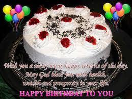 Birthday cake images marathi ~ Birthday cake images marathi ~ 100 top birthday wishes images greetings cards and gifs