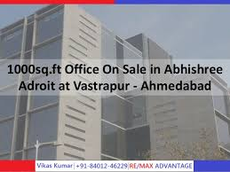 office on sale 1000sq ft office on sale in abhishree adroit at vastrapur ahmedabad