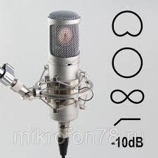 <b>Микрофон recording tools</b> MC-700 - купить по лучшей цене в ...