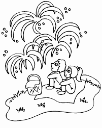 Yom Ha'atzmaut Coloring Pages