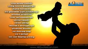 New Happy Birthday Appa Quotes In Tamil Naturesimagesart