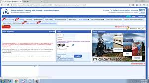 how to create irctc account online ticketing hindi how to create irctc account online ticketing 2017 hindi
