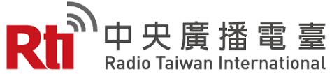 File:Radio Taiwan International Logo.jpg - 維基百科,自由的百科全書