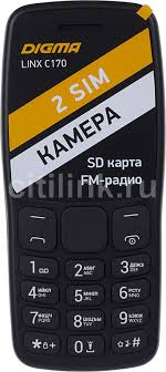 Купить Мобильный <b>телефон DIGMA Linx</b> C170, черный в ...