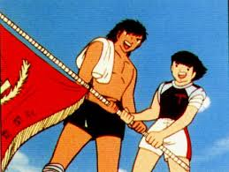 Image result for سوباسا اوزورا