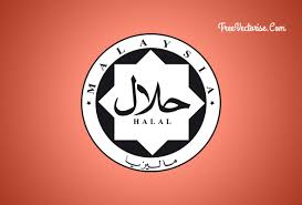 Logo Halal Jakim Vector By Zestladesign On Deviantart