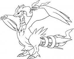 Reshiram Pokemon Leggendario Colora Il Disegno Disegni Da Colorare
