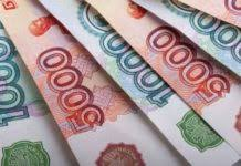 Ресурсы пассивные операции депозиты депозитные операции  Дипломная работа