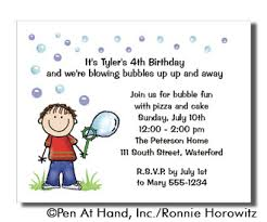 Personal Invitations Birthday Bubble Personalized Party Invitations By The Personal Note Use
