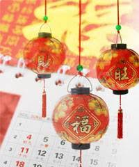 Chinese Gender Chart Chinese Baby Gender Calendar For