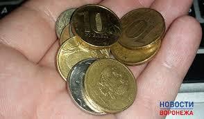 Бизнесмен за рублей купил контрольный пакет акций Калачеевского  Контрольный пакет акций купили за несколько десятков рублей