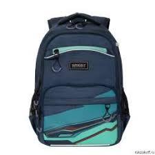 Городские женские <b>рюкзаки</b>: купить в Москве недорого, цена ...