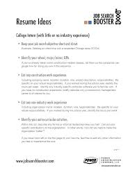 short simple resume examples short resume example short resume example extra curricular short