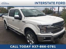 Brand New 2018 Ford F-150 Lariat Truck for Sale | Interstate Ford ...