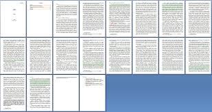 Этика Бенедикта Спинозы Курсовые дипломные расчеты Реферат на тему Этика Бенедикта Спинозы