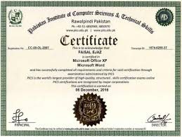 Online Certificates Free Pakistan Institute Of Computer Sciences Free Online Certification