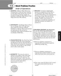 algebra workbook answer key common core thesis generator diamond geo engineering services go hrw math homework