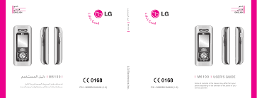 LG M6100 Owner's manual