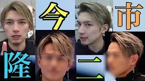 今市隆二の髪型はツーブロック短髪が定番セット方法を詳しく解説