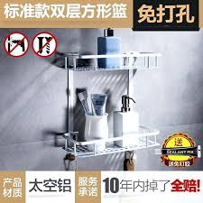 shelves without drilling shower corner shelf white