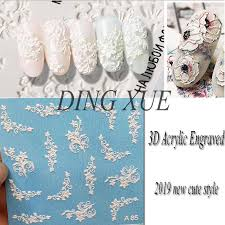 1pc <b>3D Acrylic</b> Engraved Flower Nail Sticker Embossed wave Nail ...