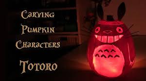 Totoro Pumpkin Designs Halloween Totoro Pumpkin Carving And Preservation