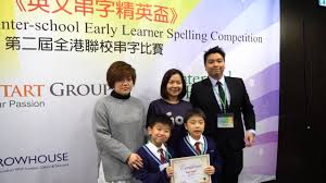 super speller hong kong s 2nd inter early learner spelling peion