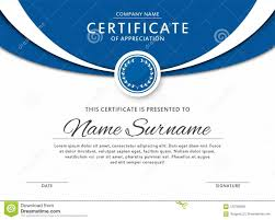 Certificate Template In Elegant Blue Color With Medal And